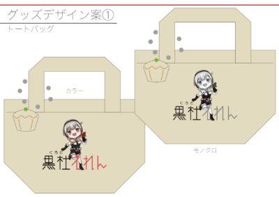 黒の杜美術館|角田 妃陽さんの作品|黒杜えれんプロジェクト【公式】